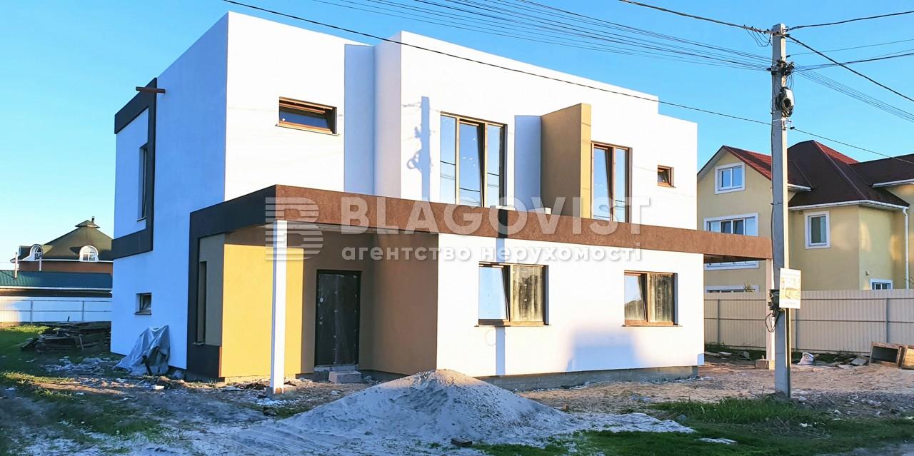 Дом H-49993, Барвинковая, Гатное - Фото 1