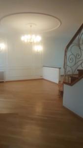 Квартира Рейтарська, 34, Київ, E-40939 - Фото 4