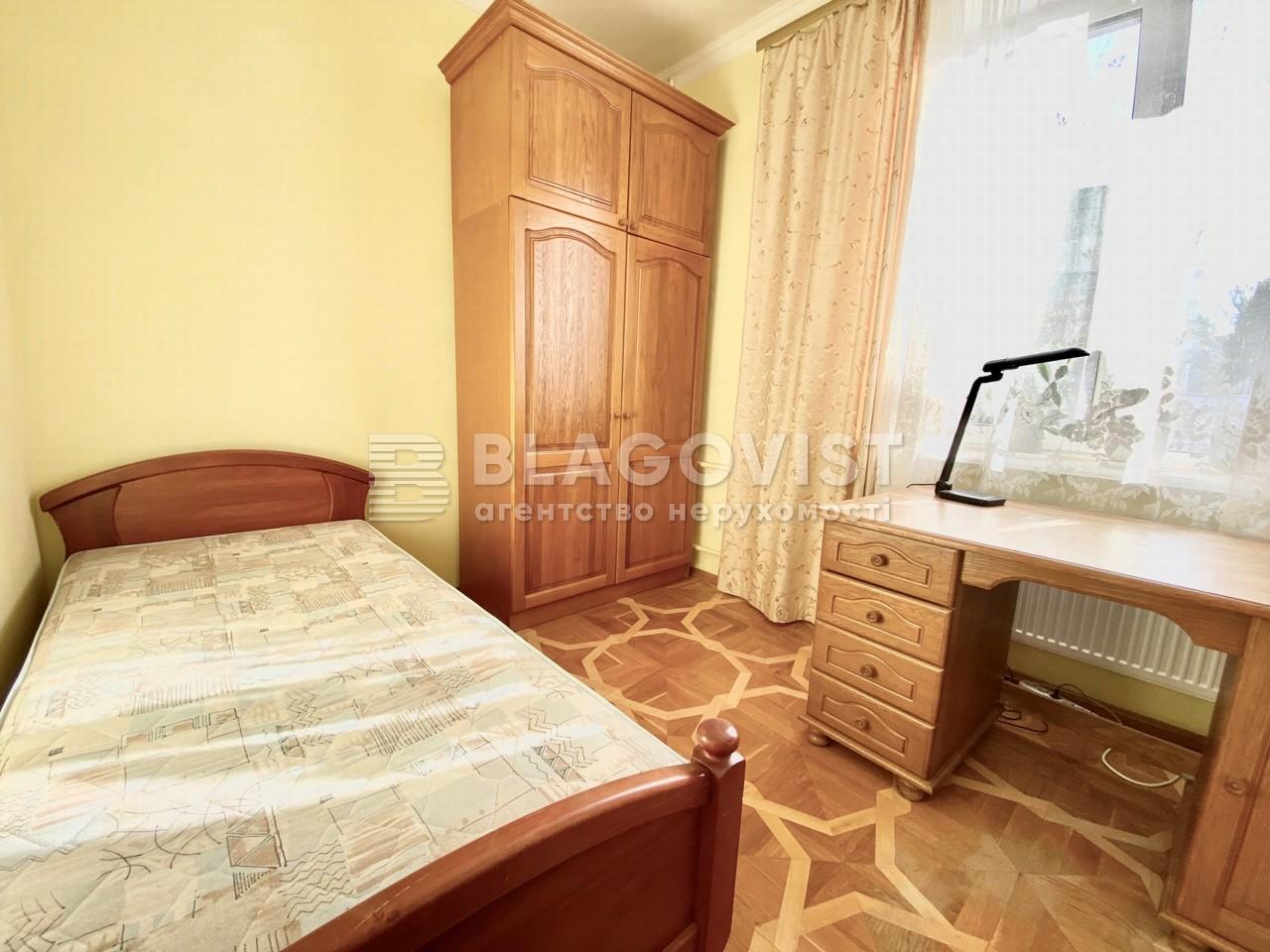 Квартира R-33108, Героев Обороны, 7, Киев - Фото 14