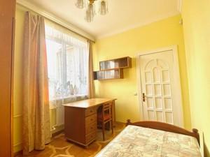 Квартира R-33108, Героев Обороны, 7, Киев - Фото 15