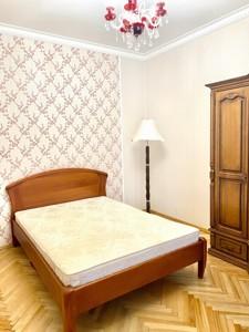 Квартира R-33108, Героев Обороны, 7, Киев - Фото 13