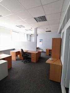 Офис, Павловская, Киев, R-38126 - Фото 4