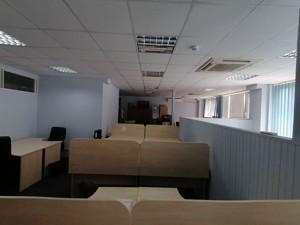 Офис, Павловская, Киев, R-38126 - Фото3