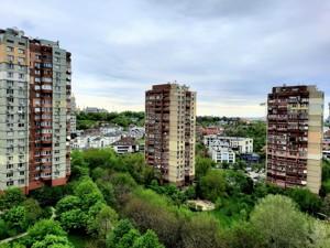 Квартира C-103697, Старонаводницкая, 13, Киев - Фото 27