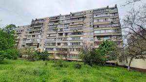 Нежилое помещение, Никольско-Слободская, Киев, R-23592 - Фото