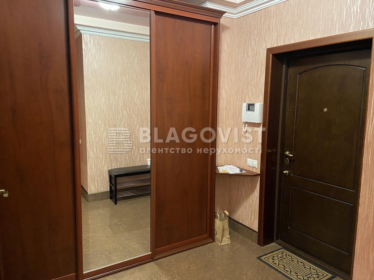 Квартира Z-718244, Голосеевская, 13а, Киев - Фото 15