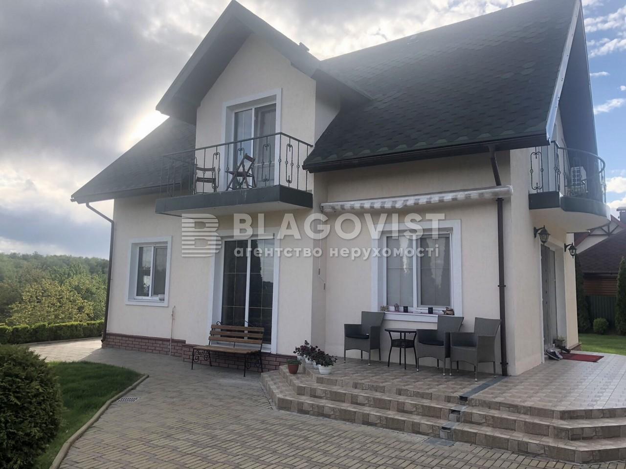 Будинок A-112272, Крушинка - Фото 2