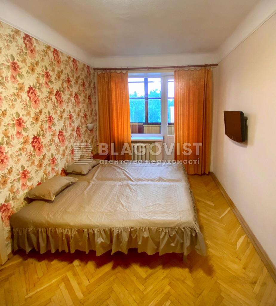 Квартира Z-695878, Гавела Вацлава бульв. (Лепсе Ивана), 57/38, Киев - Фото 4