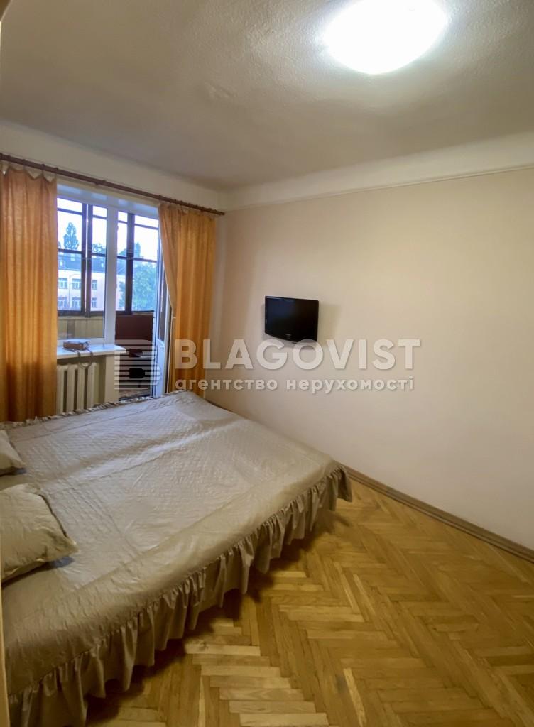 Квартира Z-695878, Гавела Вацлава бульв. (Лепсе Ивана), 57/38, Киев - Фото 5