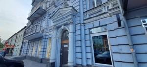 Офис, Антоновича (Горького), Киев, Z-741721 - Фото1