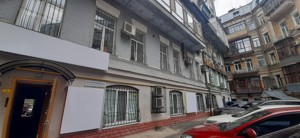 Офис, Михайловская, Киев, H-49641 - Фото1