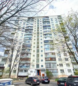 Квартира Вишгородська, 47в, Київ, Z-813953 - Фото