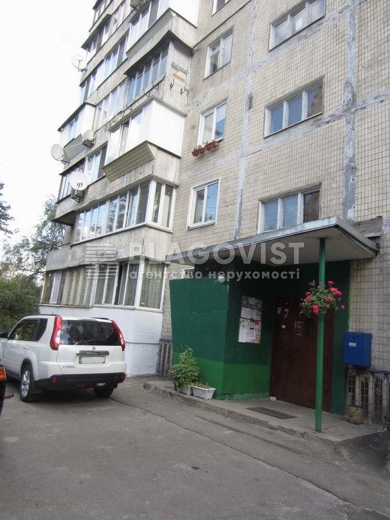 Квартира F-44907, Механизаторов, 7, Киев - Фото 1