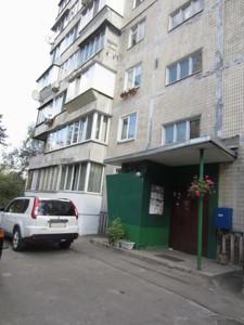Квартира Механизаторов, 7, Киев, F-44907 - Фото