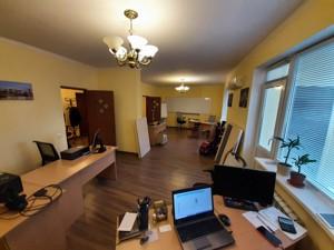 Офис, Днепровская наб., Киев, P-29685 - Фото3