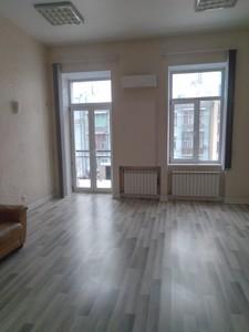 Квартира Большая Васильковская, 63, Киев, R-38857 - Фото 3