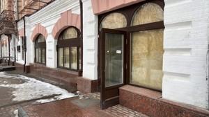 Магазин, Ольгинская, Киев, Z-173318 - Фото 4