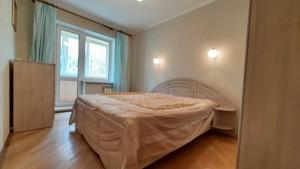 Квартира Никольско-Слободская, 6/2, Киев, F-44895 - Фото