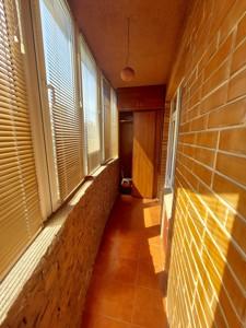 Квартира Срібнокільська, 14а, Київ, H-49874 - Фото 20