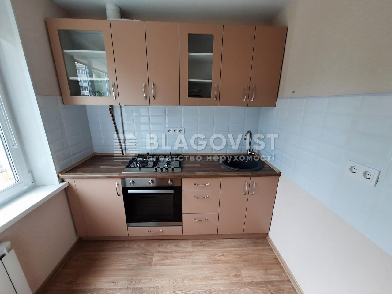 Квартира E-40965, Булаховского Академика, 30а, Киев - Фото 9