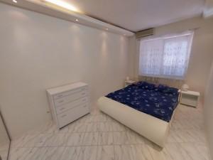 Квартира Срібнокільська, 14а, Київ, H-49874 - Фото 6