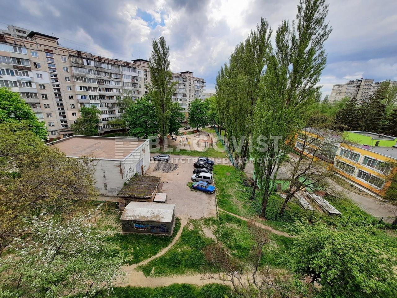 Квартира E-40965, Булаховского Академика, 30а, Киев - Фото 17