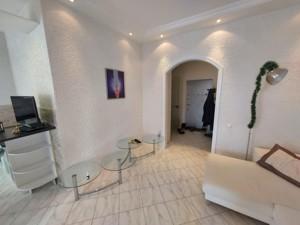 Квартира Срібнокільська, 14а, Київ, H-49874 - Фото 5
