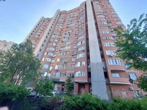 Квартира Срібнокільська, 14а, Київ, H-49874 - Фото 26