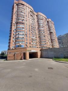 Квартира Срібнокільська, 14а, Київ, R-39243 - Фото