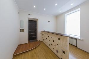 Квартира Z-654615, Бессарабская пл., 9/1а, Киев - Фото 19