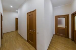 Квартира Z-654615, Бессарабская пл., 9/1а, Киев - Фото 16
