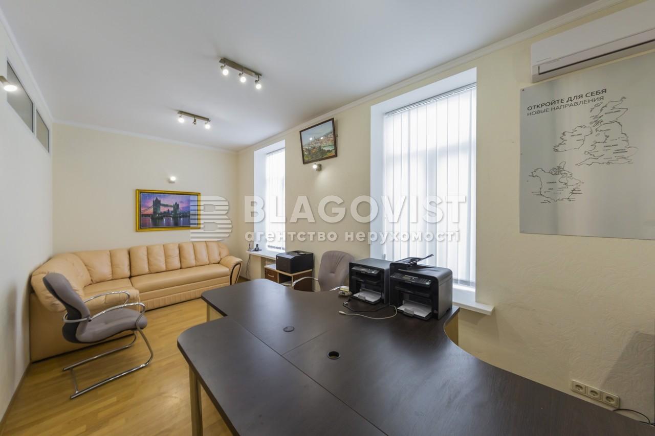Квартира Z-654615, Бессарабская пл., 9/1а, Киев - Фото 1