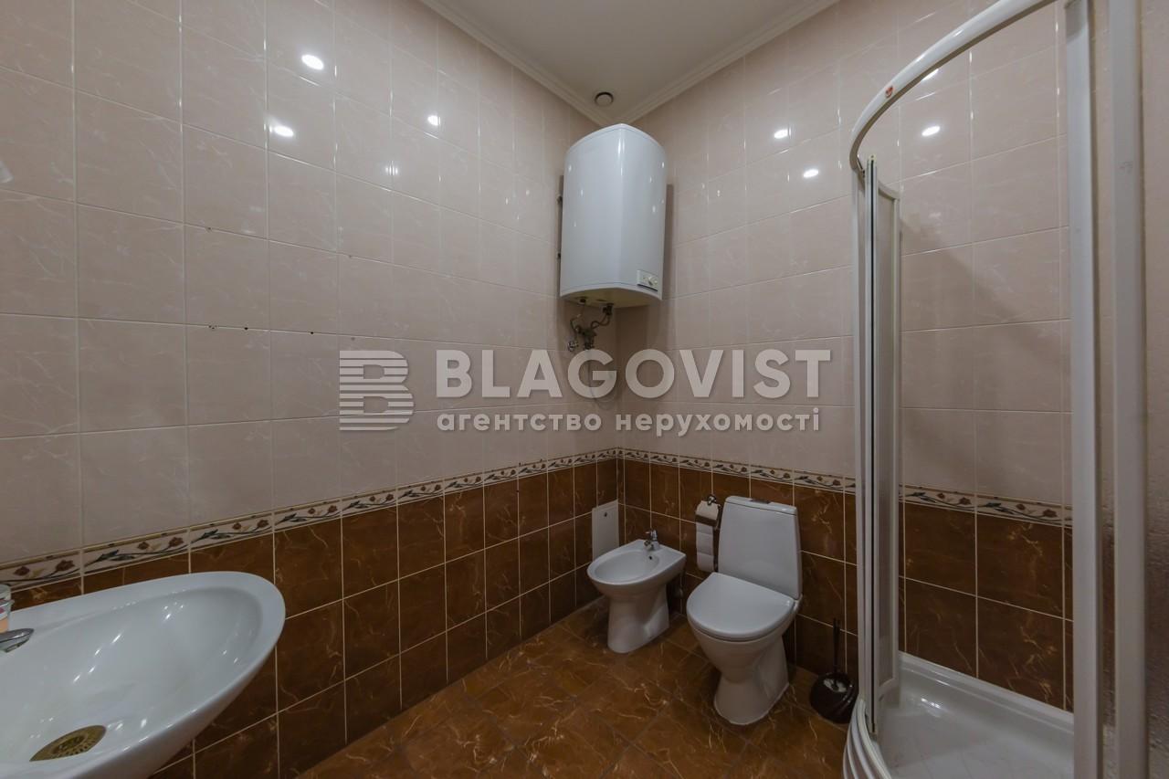 Квартира Z-654615, Бессарабская пл., 9/1а, Киев - Фото 15