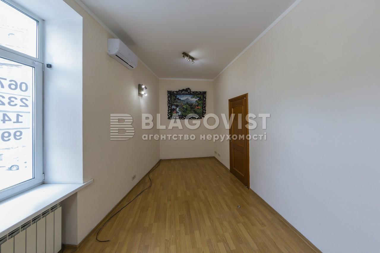 Квартира Z-654615, Бессарабская пл., 9/1а, Киев - Фото 12
