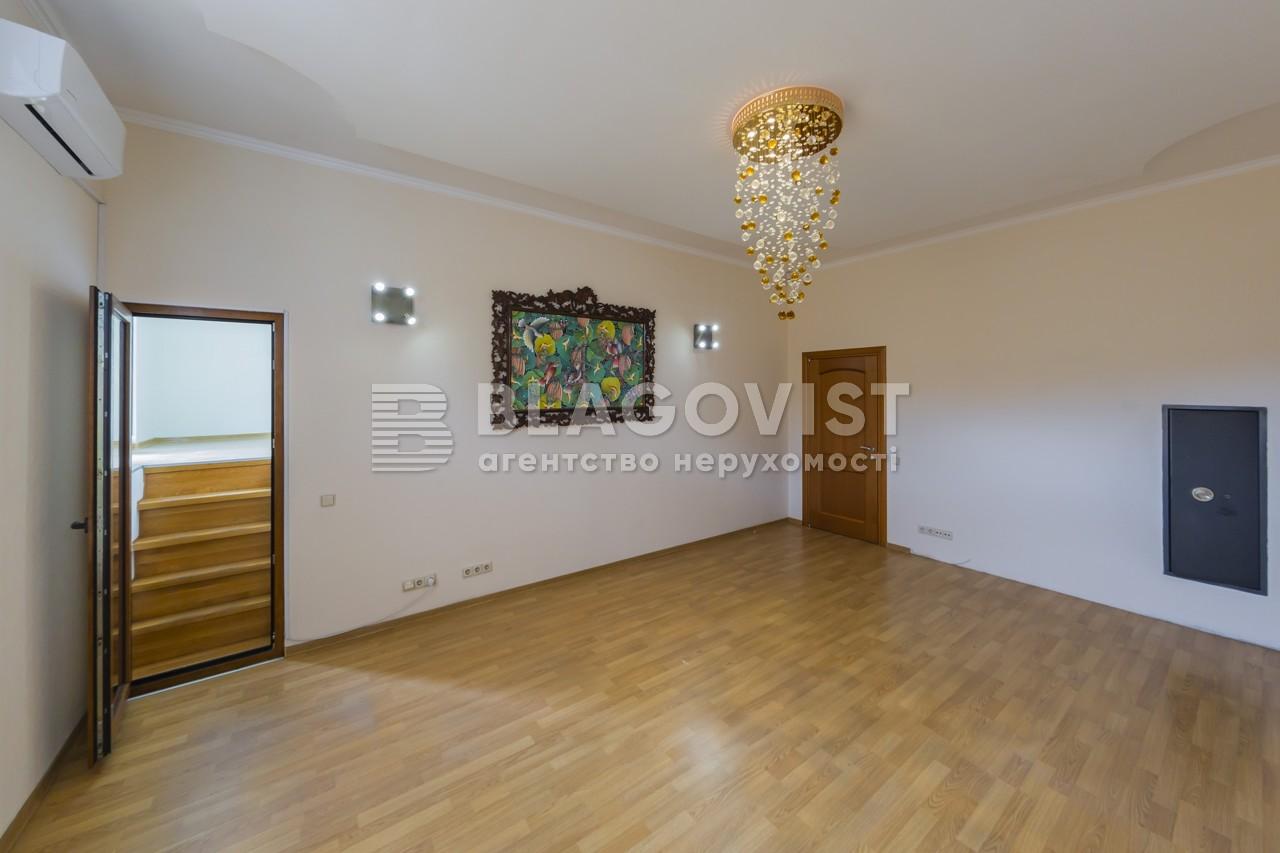 Квартира Z-654615, Бессарабская пл., 9/1а, Киев - Фото 8