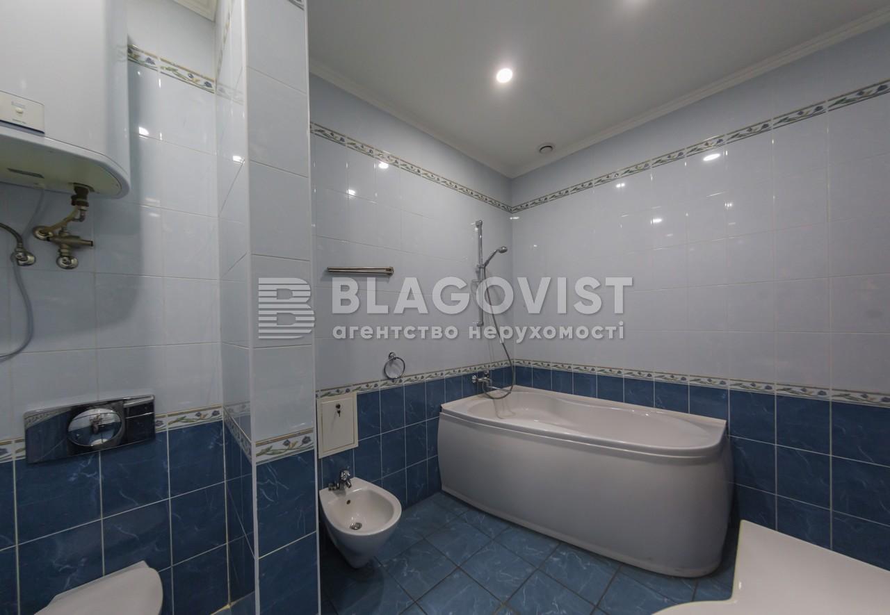 Квартира Z-654615, Бессарабская пл., 9/1а, Киев - Фото 14