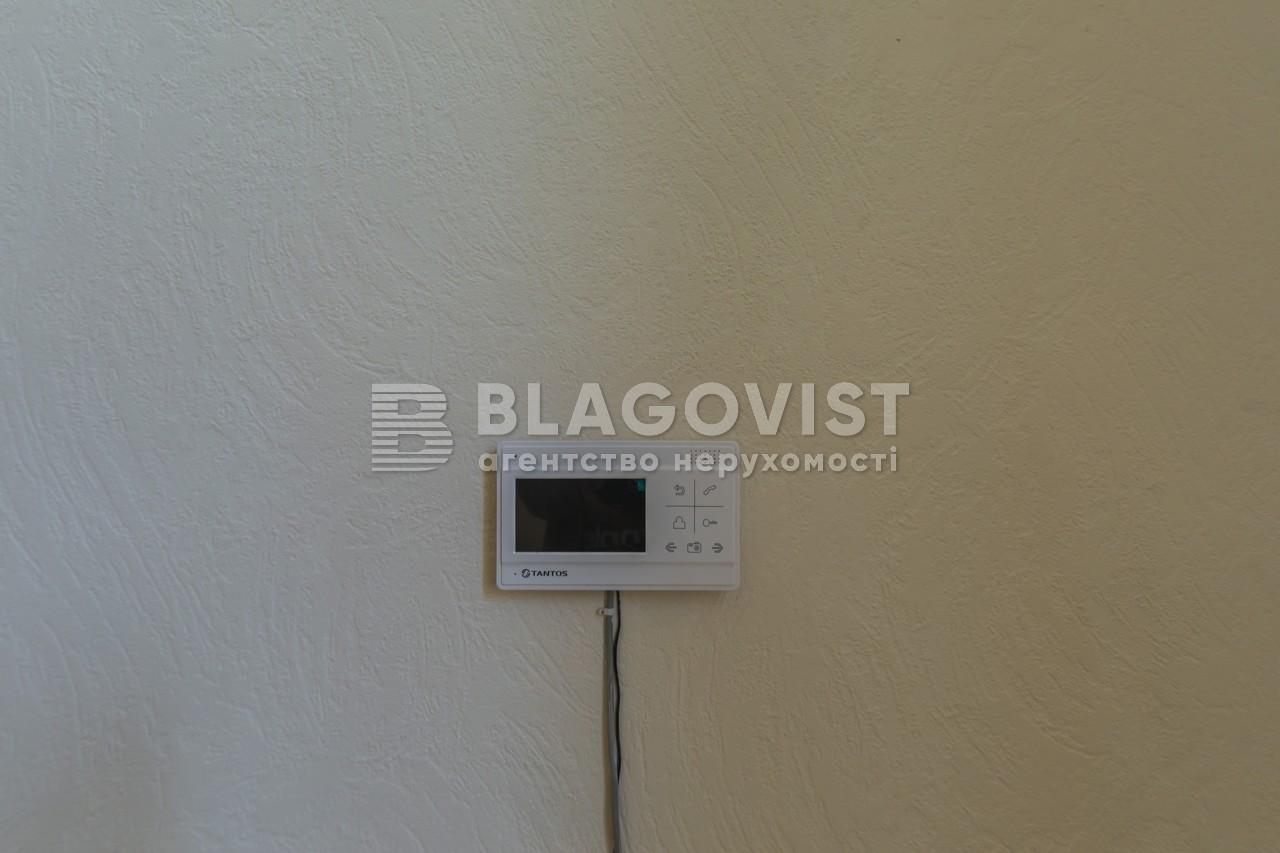 Квартира Z-654615, Бессарабская пл., 9/1а, Киев - Фото 20