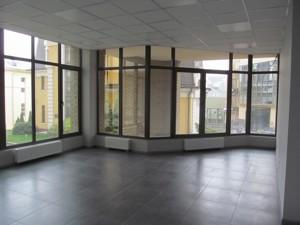 Офис, Владимирская, Киев, R-38901 - Фото2