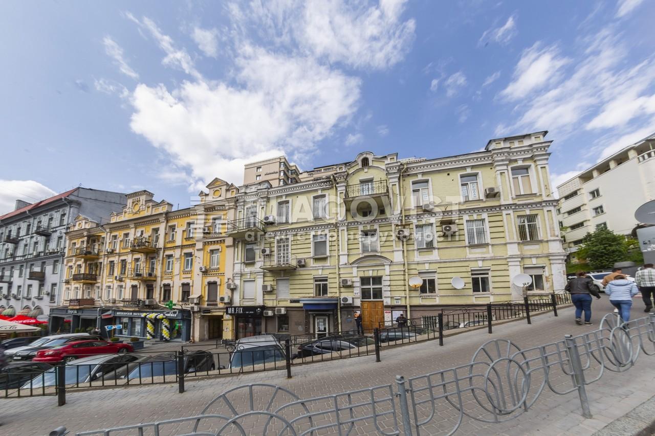 Квартира Z-654615, Бессарабская пл., 9/1а, Киев - Фото 2