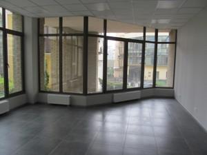 Офис, Владимирская, Киев, R-38901 - Фото3