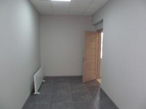 Офис, Владимирская, Киев, R-38901 - Фото 6