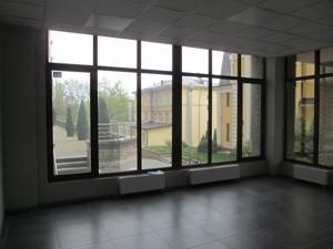 Офис, Владимирская, Киев, R-38901 - Фото 9