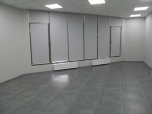Офис, Владимирская, Киев, R-38901 - Фото 13
