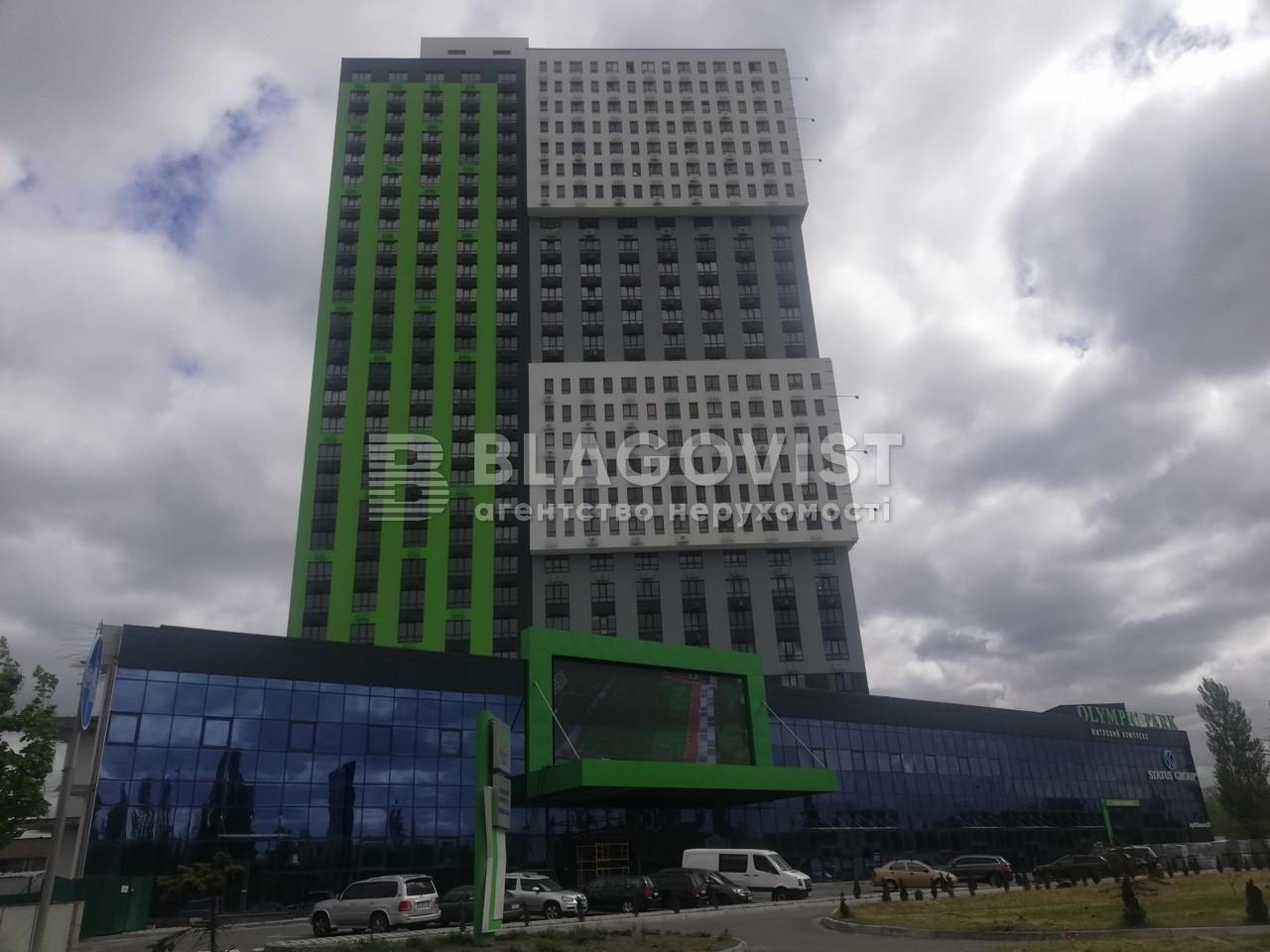 Квартира C-109383, Харьковское шоссе, 210 корпус 1, Киев - Фото 1