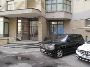 Офис, Владимирская, Киев, R-38901 - Фото 20