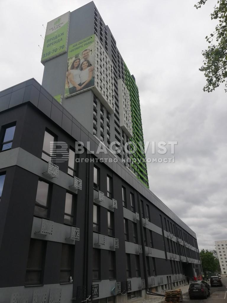 Квартира C-109383, Харьковское шоссе, 210 корпус 1, Киев - Фото 2