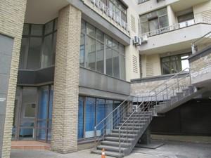 Офис, Владимирская, Киев, R-38901 - Фото 22
