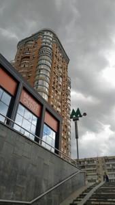 Квартира Тимошенка Маршала, 21 корпус 3, Київ, H-50012 - Фото 23