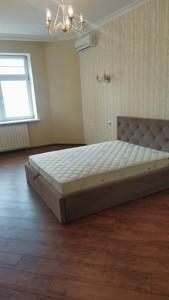 Квартира Тимошенка Маршала, 21 корпус 3, Київ, H-50012 - Фото 7