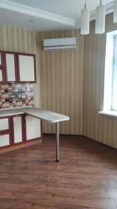 Квартира Тимошенка Маршала, 21 корпус 3, Київ, H-50012 - Фото 11